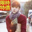圍巾針織羊毛毛線-復古民族風秋冬保暖圍脖2色64t10【巴黎精品】