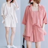 大碼遮肚子套裝減齡時髦夏季洋氣時尚休閒寬鬆胖mm西裝顯瘦三件套
