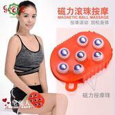 七龍珠滾珠按摩器多功能保健手動磁珠家用瘦小腿部放鬆肌肉 全店88折特惠