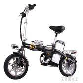 220v 折疊式電動自行車迷你電瓶車男女成人代駕司機專用鋰電池 qz376【艾菲爾女王】