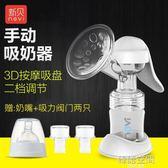 新貝手動吸奶器拔奶器吸力大吸乳器便攜式擠奶器吸乳器奶抽子8610
