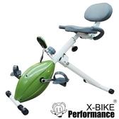 【X-BIKE 晨昌】抹茶機 臥式磁控健身車 台灣精品 RB1000