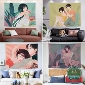日式墻布背景布房間布置床頭裝飾掛毯臥室掛布【福喜行】