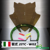 機車兄弟【JSTC FORCE 歐式風鏡組】
