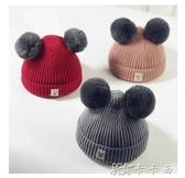 秋冬寶寶毛線帽子兒童新款女童嬰兒1歲男童女孩3韓版潮針織帽 卡卡西
