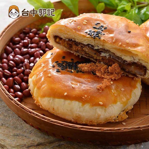 【台中郭記】鹹Q餅(6入)