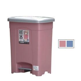 [奇奇文具]【KEYWAY 垃圾桶】SO-025 現代垃圾桶 25L (大)