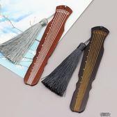 中國風古典古琴套裝紅木書簽 送朋友老師 商務老外禮品可訂製刻字  街頭布衣