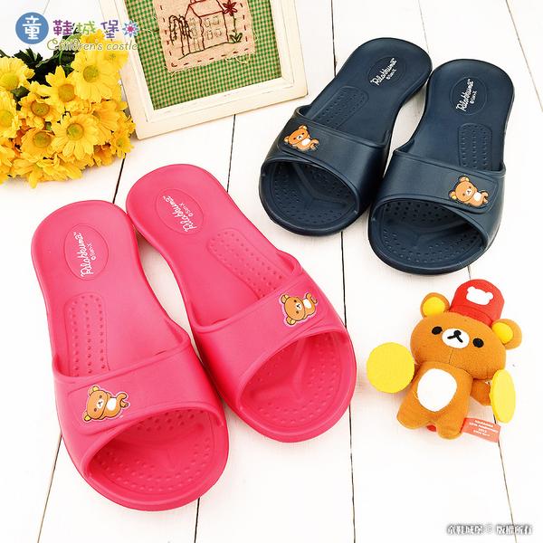 童鞋城堡-拉拉熊 成人款 輕量室內拖 KM2632 桃/藍 (共二色)