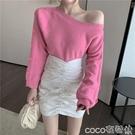 熱賣露肩針織上衣 針織衫秋冬新款女長袖露肩套裝粉色毛衣韓版寬鬆外穿復古薄款上衣 coco