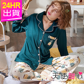 哺乳衣 綠 鳳梨圖案 二件式棉質衣月子服 居家成套休閒服睡衣 天使甜心Angel Honey