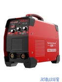 電焊機 航典電焊機220v家用全銅小型便攜式315雙電壓工業級全自動點焊機 快速出貨