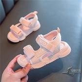 女童小雛菊涼鞋兒童運動休閒鞋韓版中大童沙灘鞋【邻家小鎮】