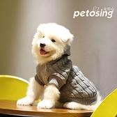 狗狗衣服秋冬裝泰迪寵物衣服小型犬毛衣 樂淘淘