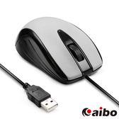 aibo 藍星有線光學滑鼠 USB光學滑鼠 USB有線滑鼠 USB滑鼠 筆電滑鼠 電腦滑鼠
