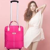 旅行行李袋-大容量防水牛津布豎款拉桿包6色73b10【時尚巴黎】