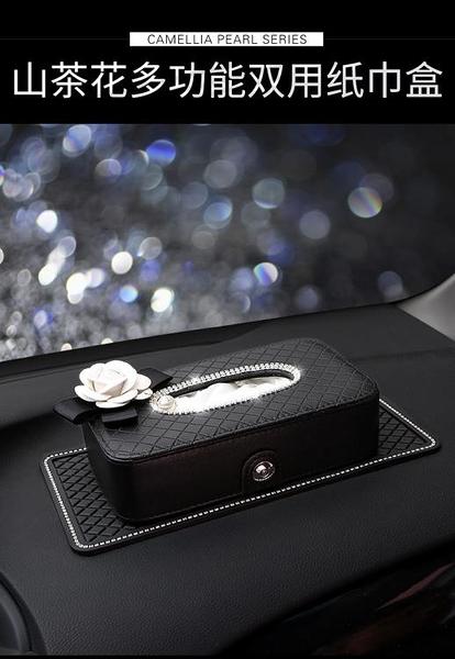 車用車用紙巾盒車內山茶花抽紙盒椅背掛式紙巾抽汽車衛生紙盒
