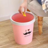 尾牙年貨 垃圾桶臥室廚房客廳衛生間垃圾筒無蓋帶壓圈