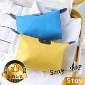 【Stay】防潑水可愛彩色水餃包 化妝包 10色任選 收納包 手拿包 婚禮小物 手提包【N45】