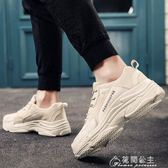 新款夏季潮流男鞋子韓版透氣帆布小白鞋百搭男士運動休閒板鞋花間公主