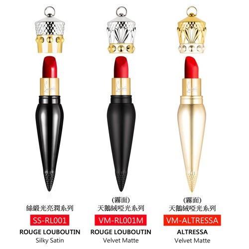 Christian Louboutin 女王權杖唇膏3.8g 限量版 絕美奢華 極致持色《小婷子》