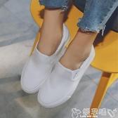 樂福鞋 帆布鞋女內增高一腳蹬懶人鞋素色小白鞋厚底布鞋樂福鞋百搭休閒鞋 嬡孕哺