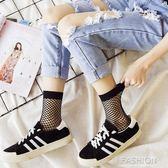 長統襪 漁網襪短襪鏤空性感黑色襪子絲襪復古風盒裝薄款 Ifashion