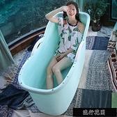 快速出貨 大人泡澡桶家用成人洗澡桶超大號沐浴桶全身洗浴盆浴缸神器妙美佳 【全館免運】