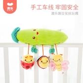澳樂嬰兒豌豆安撫毛絨玩具玩偶可入口咬可懸掛安撫寶寶0-1歲睡眠