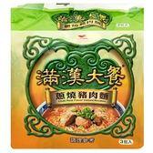 統一 滿漢大餐 蔥燒豬肉麵 193g (3包入)/袋
