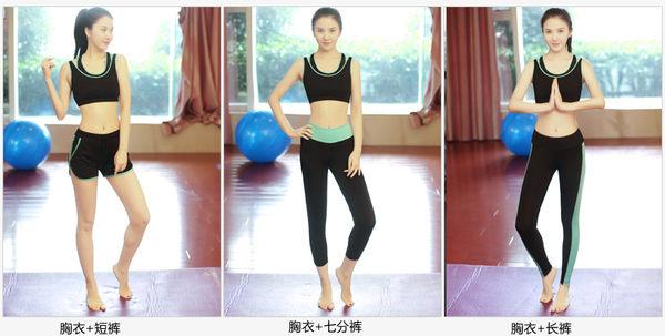 韓國新款健身服套裝女夏季顯瘦背心瑜伽服健身房運動跑步服件套 - lxy009