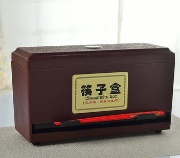 協貿國際優質PVC商用棕色塑料筷子盒1入
