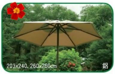 【南洋風休閒傢俱】戶外休閒桌椅系列-玫瑰橢圓桌椅組 戶外餐桌椅組 適民宿 餐廳 (#242 #20301 U1020C)