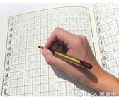 繁體字硬筆鋼筆書法字帖初學者成人楷書簡繁對照小學生初中生 莫妮卡小屋