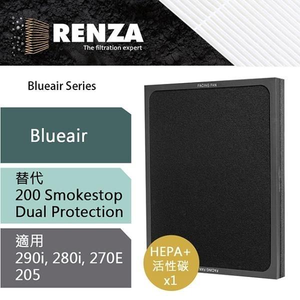 【南紡購物中心】RENZA濾網 適用Blueair203 205 270E 280i  200 SmokeStop Dual Protection 濾芯 耗材