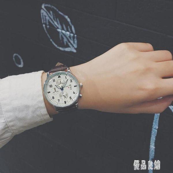 男生手表 大表盤韓版簡約潮時尚潮流百搭復古休閒表TT53【優品良鋪】