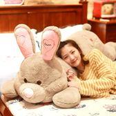 全館免運 兔子毛絨玩具玩偶可愛床上抱枕公仔布娃娃 cf
