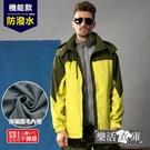 歐美時尚拼色防潑水保暖連帽外套 大衣(黃綠)●樂活衣庫【AU5501】