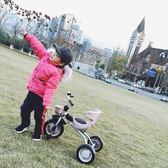 雙12鉅惠 兒童三輪車腳踏車寶寶童車玩具車 2-3-5歲幼兒自行車