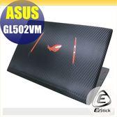 【Ezstick】ASUS GL502 VM 專用 Carbon黑色立體紋機身貼 (上蓋貼、鍵盤週圍貼) DIY包膜