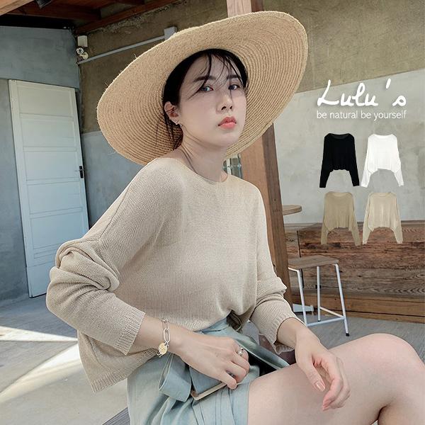 LULUS【A01200507】Y素面針織上衣4色