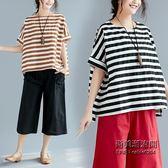 大尺碼女上衣文藝寬鬆顯瘦亞棉麻體恤潮條紋短袖T恤衫女