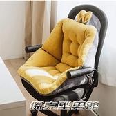 【快出】秋冬坐墊坐墊靠背一體辦公室久坐屁股墊地上椅子靠墊學生宿舍椅墊毛絨冬季