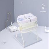 尿布台 嬰兒護理台洗澡台新生兒寶寶換尿布按摩撫觸台可折疊【彩紅小屋】