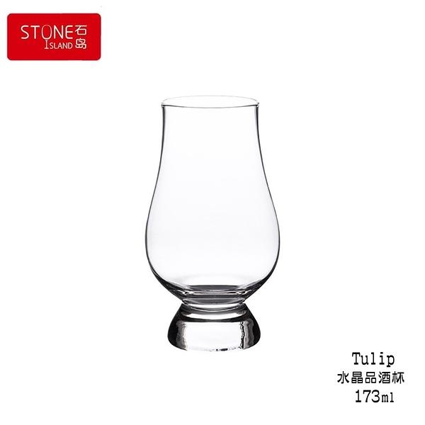 石島玻璃 Tulip水晶品酒杯 威士忌品酒杯 聞香杯 品鑑杯 173ml