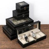 高檔皮革收納盒手錶箱開窗手錶展示架手鍊首飾盒手錶收藏盒子