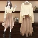 VK精品服飾 韓系大碼時髦顯瘦毛衣網紗裙套裝單品長袖裙裝