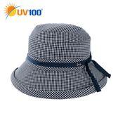 UV100 防曬 抗UV 保暖優雅千鳥紋淑女帽