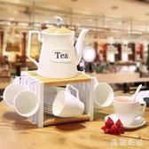 歐式茶具套裝陶瓷咖啡杯英式花茶茶具高檔骨瓷咖啡杯子套具下午茶zzy8059『美鞋公社』