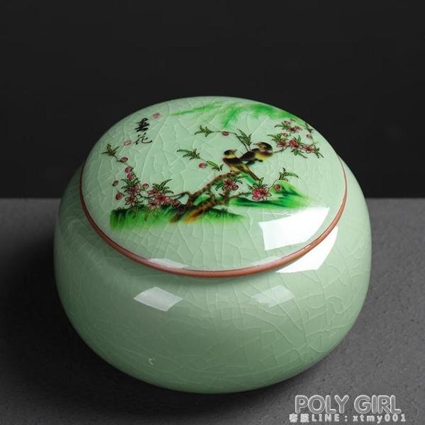 搬泥人 哥窯茶葉罐 陶瓷茶罐小號普洱裝茶葉包裝盒密封儲存罐家用 喜迎新春
